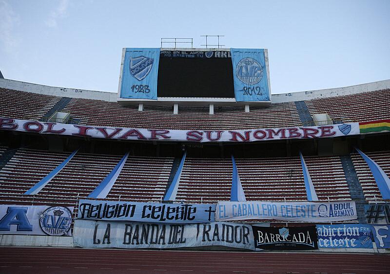 Imperium rośnie w siłę. Największy klub Boliwii częścią City Football Group