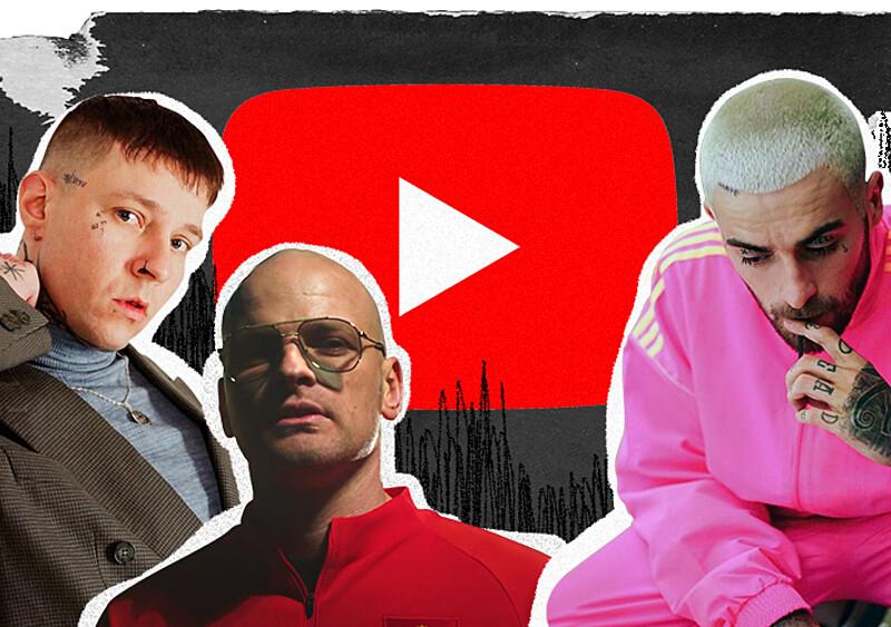 100 najpopularniejszych polskich rapowych kawałków w historii YouTube'a - edycja 2021