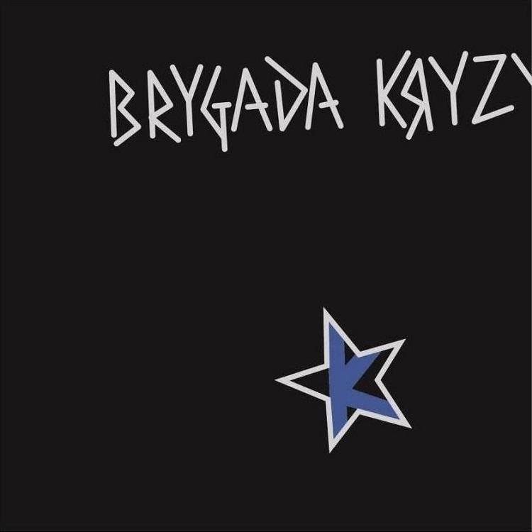 (1982) Brygada Kryzys - Brygada Kryzys.jpg