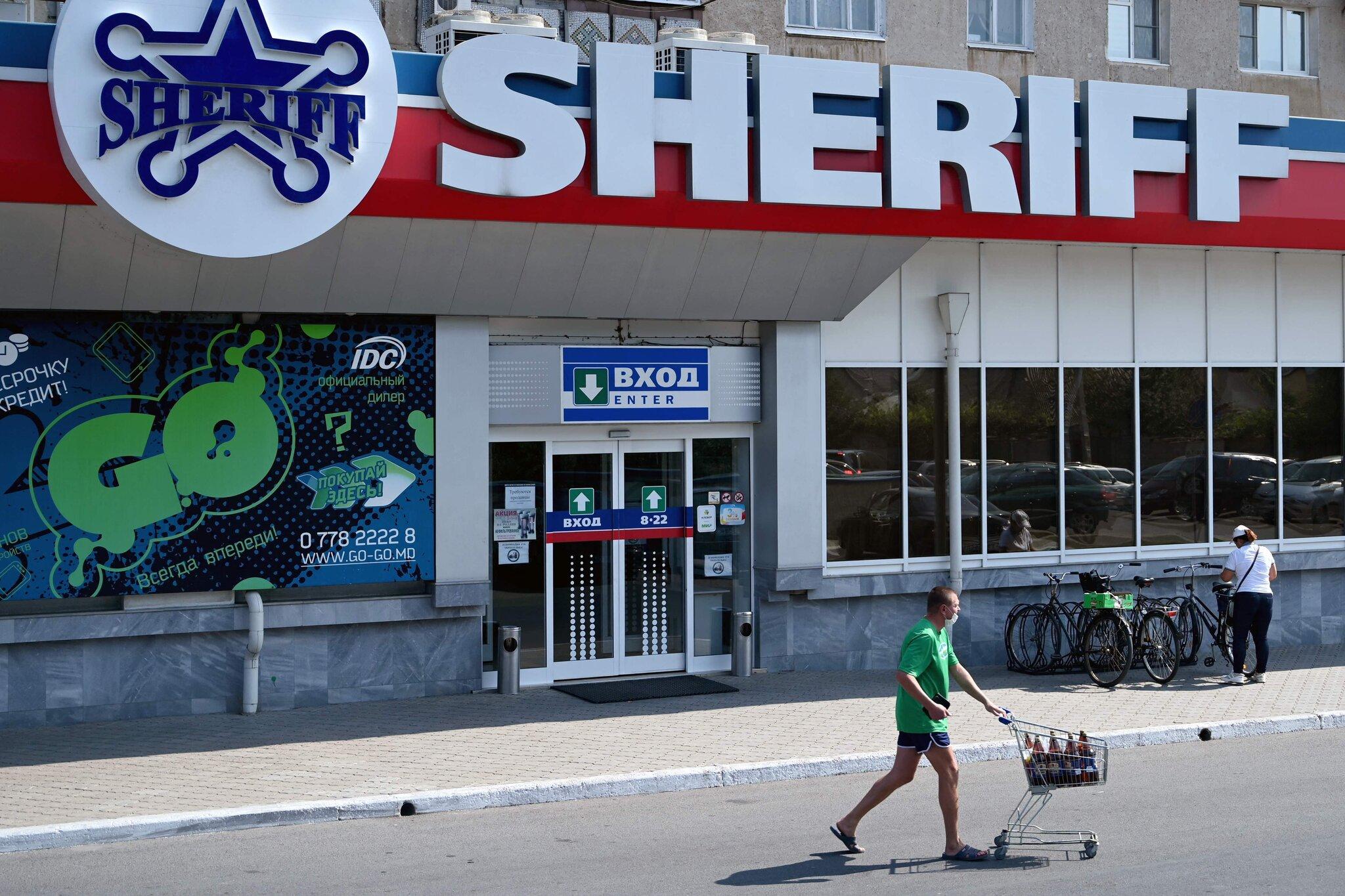 sklep Sheriffa w Tyraspolu