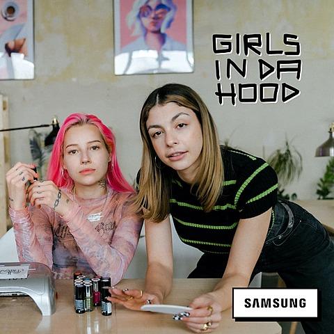 Girls In Da Hood